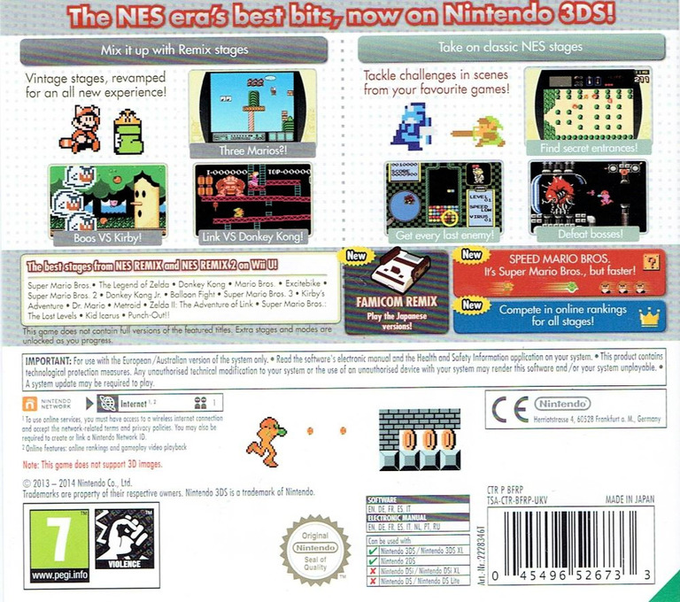 Ultimate NES Remix 3DS backHQ (BFRP)