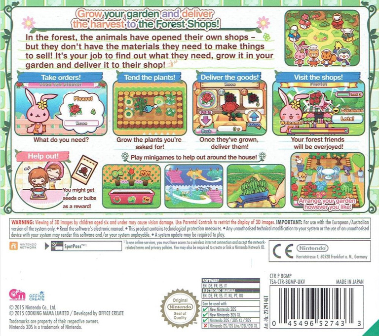 Gardening Mama - Forest Friends Array backHQ (BGMP)
