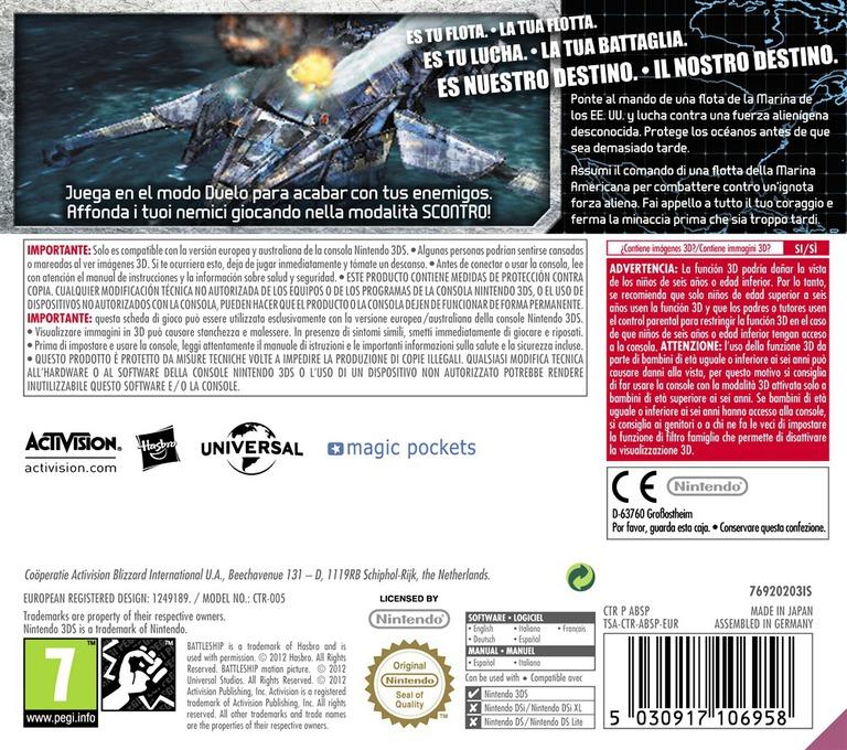 3DS backHQ (ABSP)