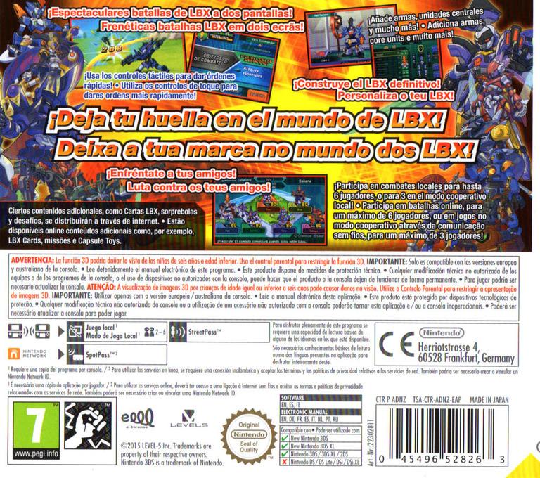 3DS backHQ (ADNZ)
