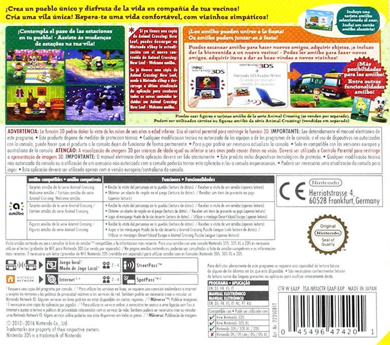 3DS backHQ (EAAP)
