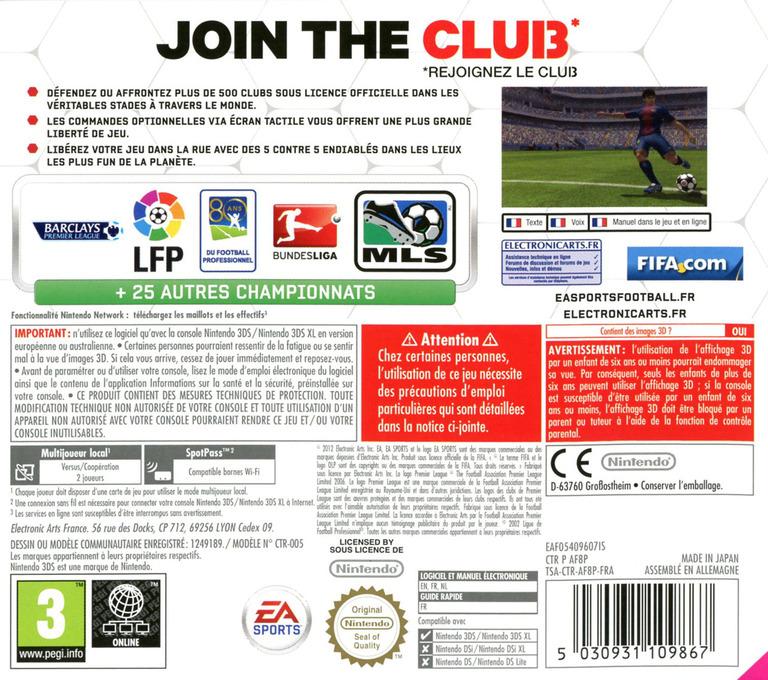 3DS backHQ (AF8P)