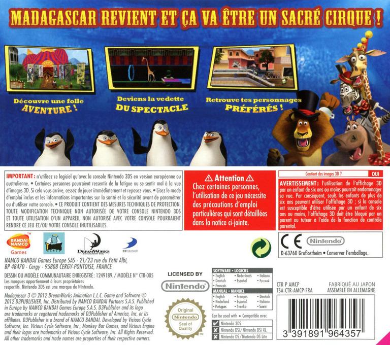 3DS backHQ (AMCP)