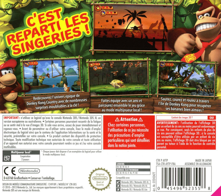 3DS backHQ (AYTP)