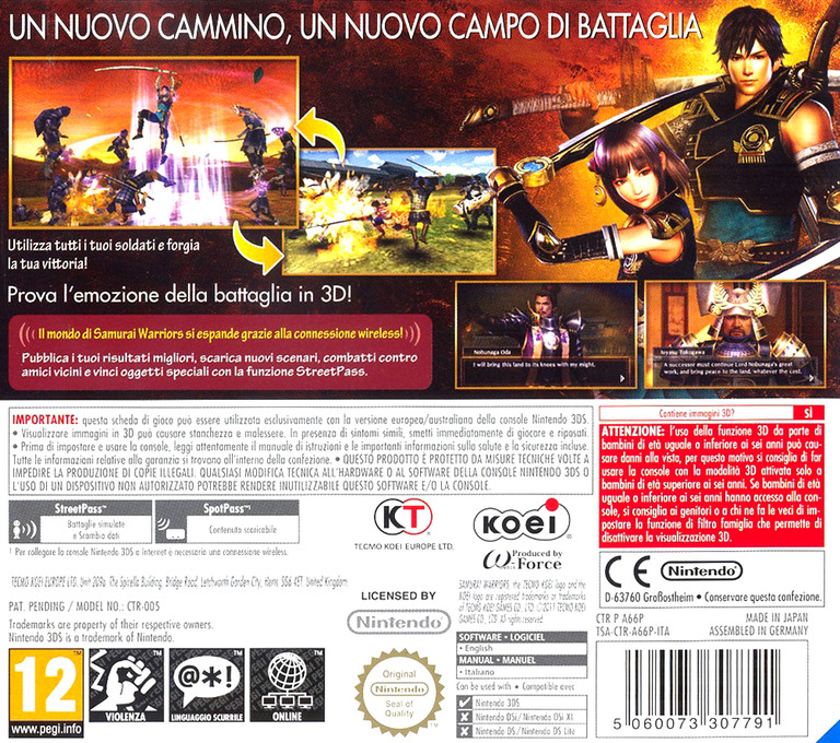 3DS backHQ (A66P)