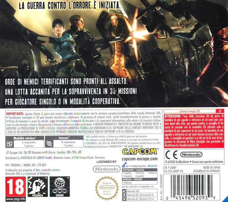 3DS backHQ (ABMP)