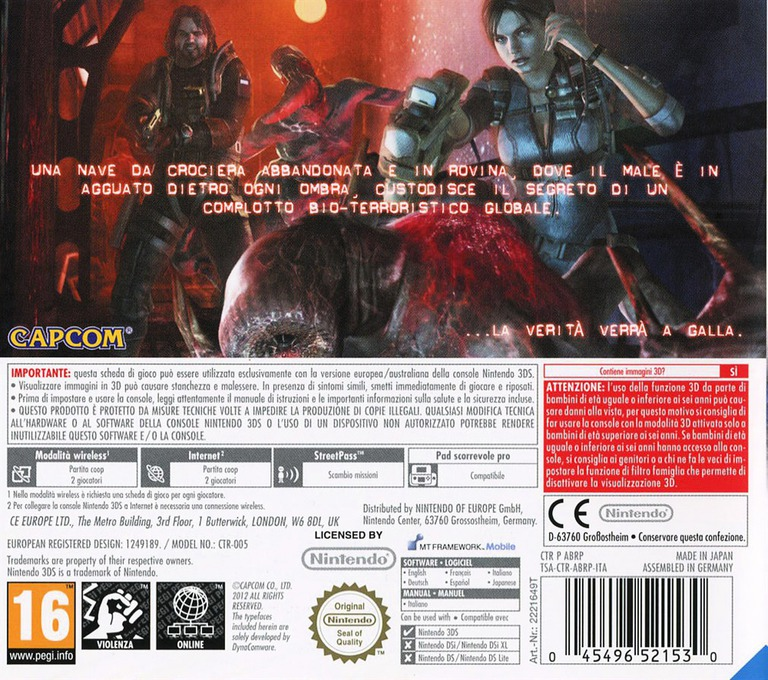 3DS backHQ (ABRP)