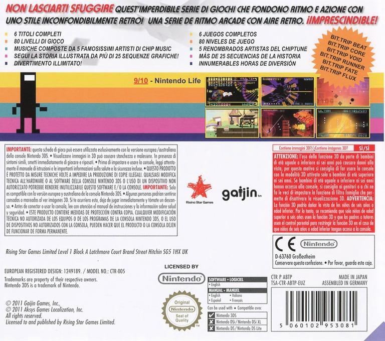 3DS backHQ (ABTP)