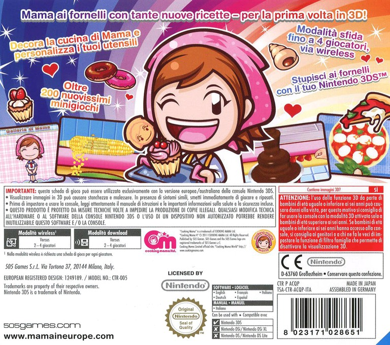 3DS backHQ (ACQP)