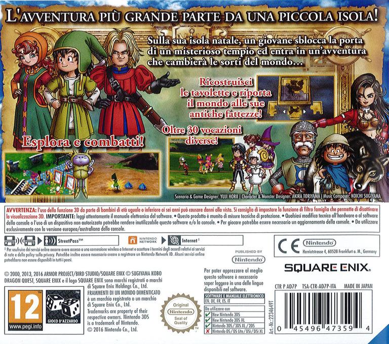 3DS backHQ (AD7P)