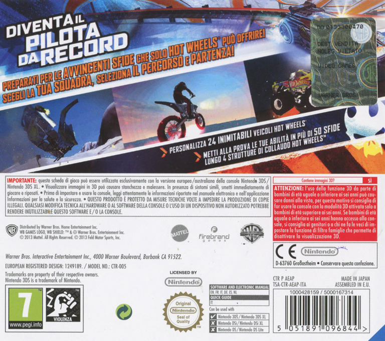 3DS backHQ (AEAP)