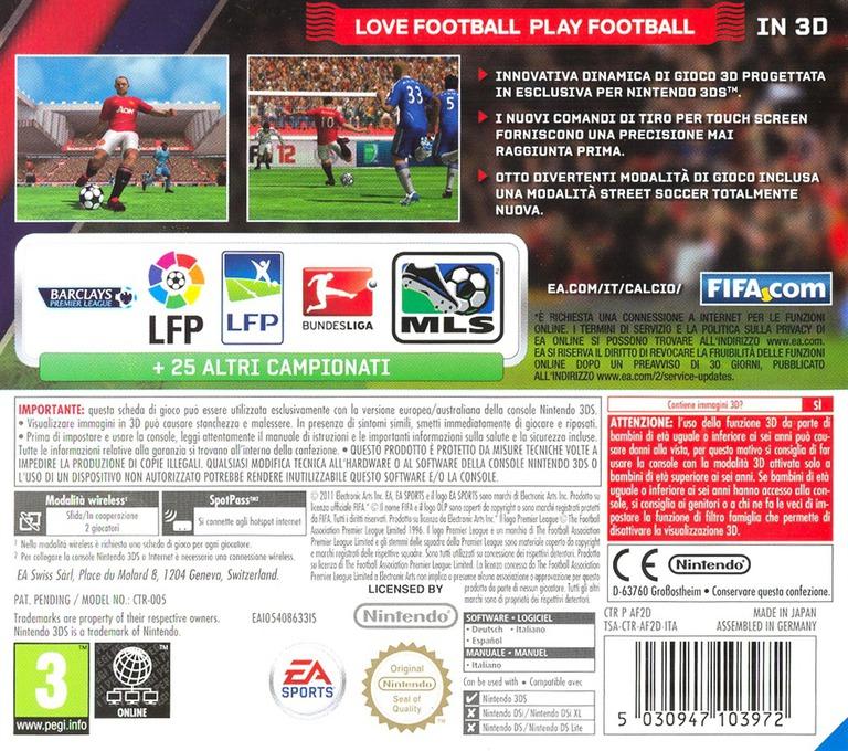 3DS backHQ (AF2D)