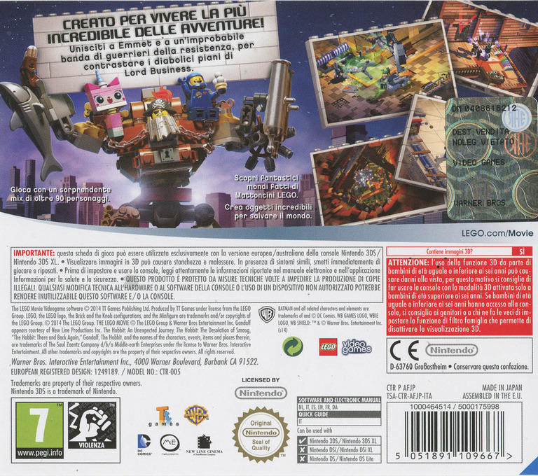 3DS backHQ (AFJP)