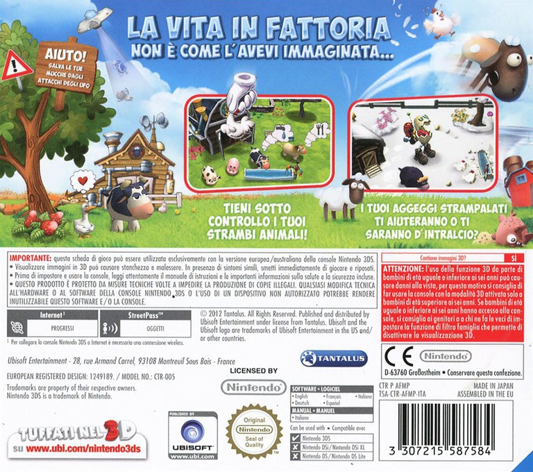 3DS backHQ (AFMP)