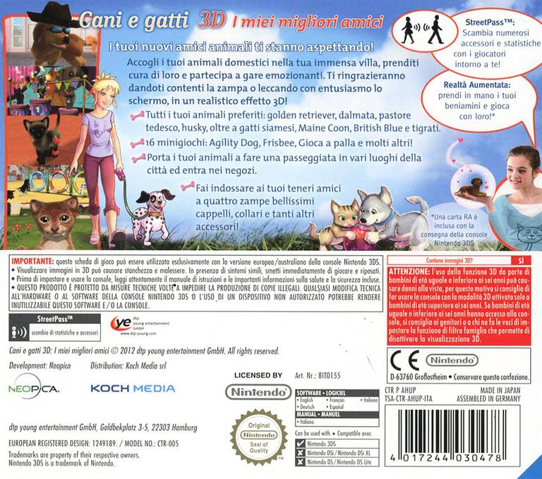 3DS backHQ (AHUP)