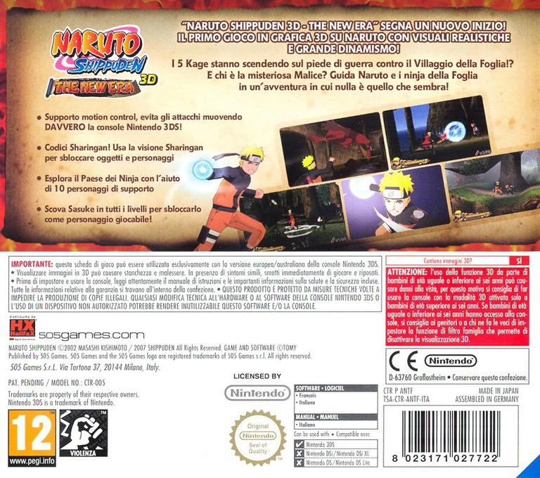 3DS backHQ (ANTF)