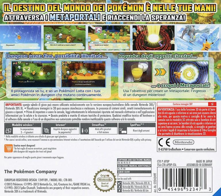3DS backHQ (APDP)