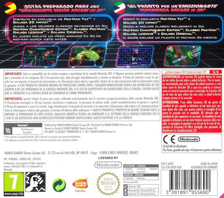 3DS backHQ (APGP)