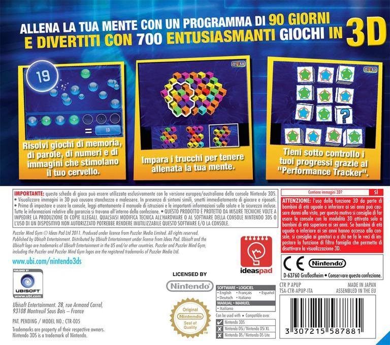 3DS backHQ (APUP)