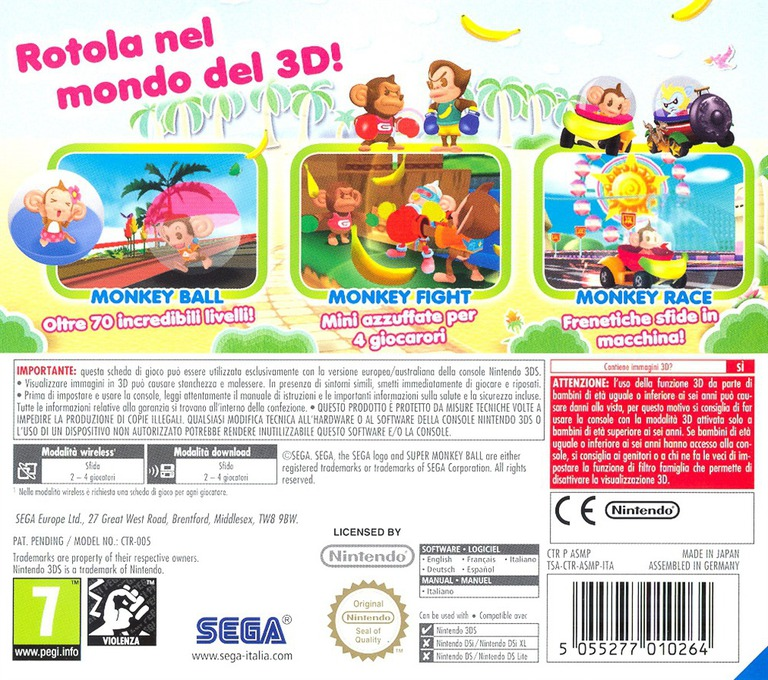 3DS backHQ (ASMP)