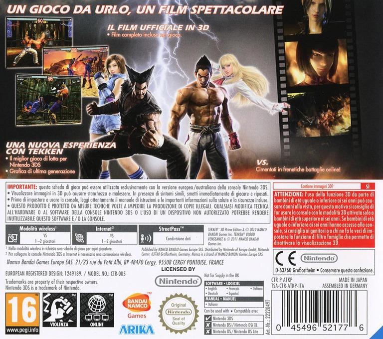 3DS backHQ (ATKP)