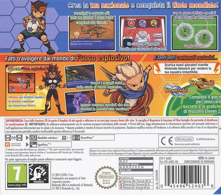 3DS backHQ (AXBZ)