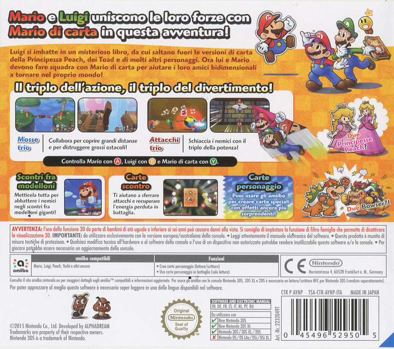 3DS backHQ (AYNP)