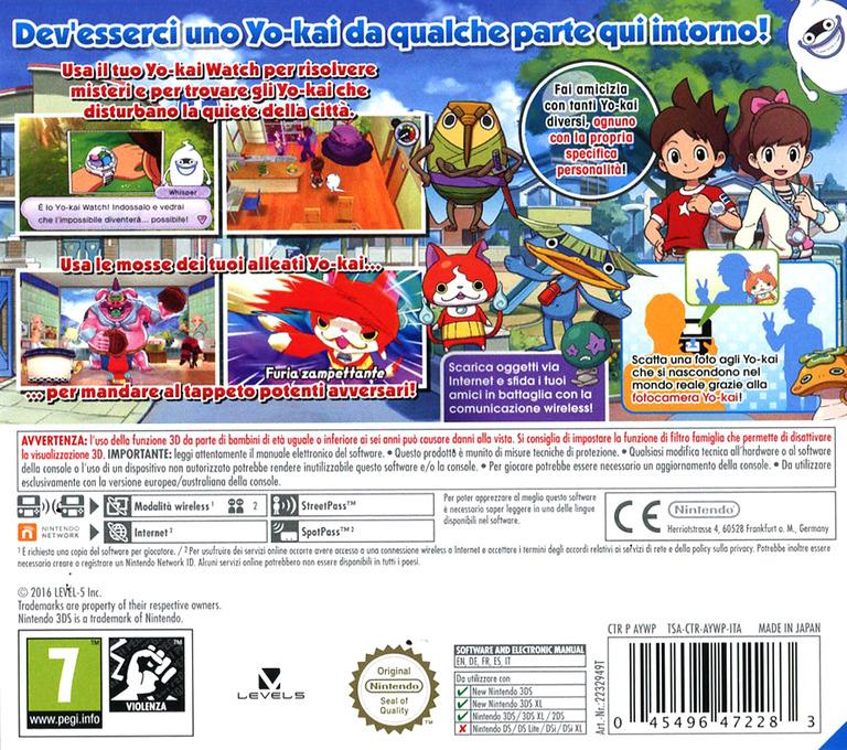 3DS backHQ (AYWZ)