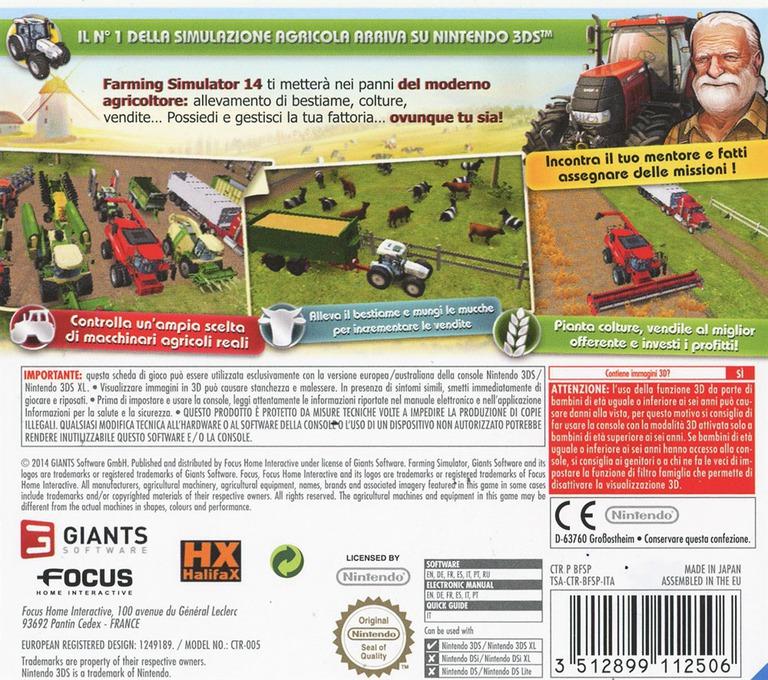 3DS backHQ (BFSP)