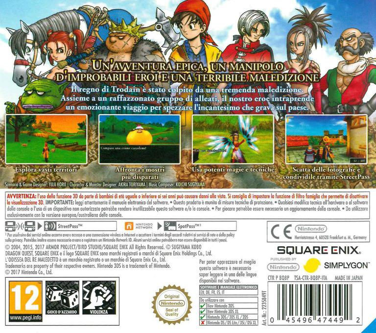 3DS backHQ (BQ8P)