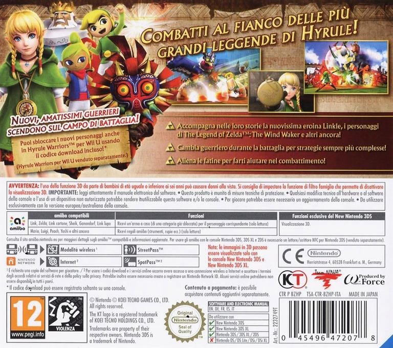 3DS backHQ (BZHP)