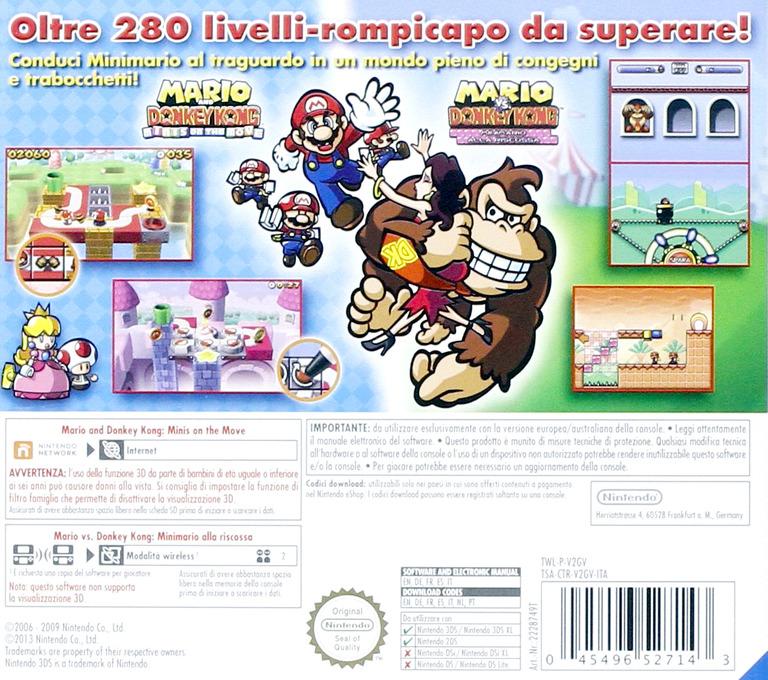 3DS backHQ (V2GV)