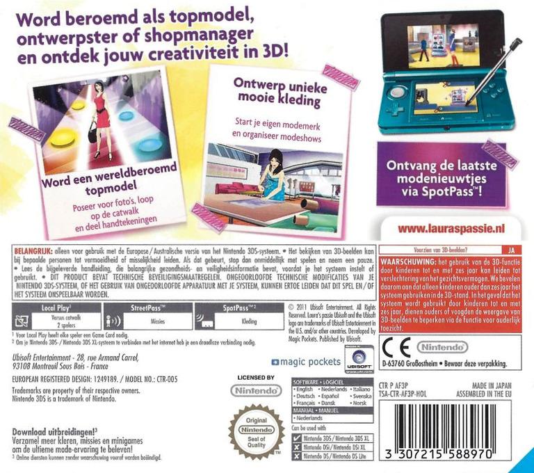 3DS backHQ (AF3P)