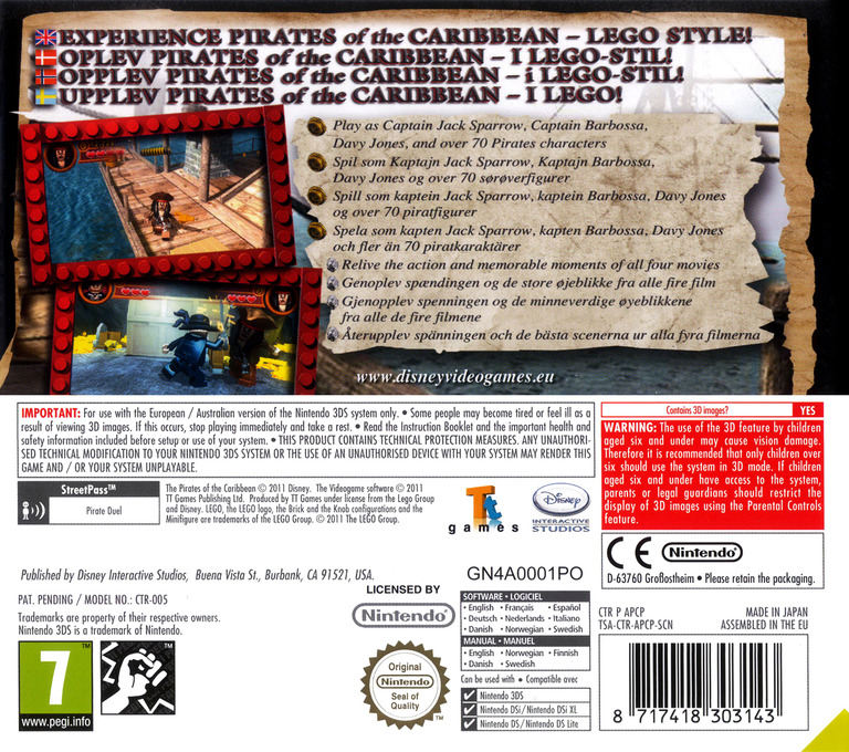 3DS backHQ (APCP)
