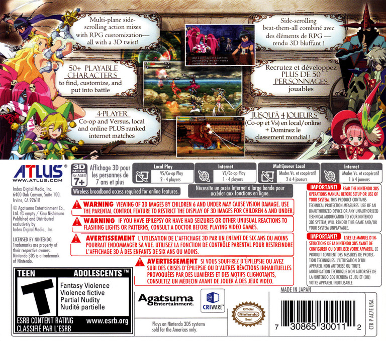 Code of Princess 3DS backHQ (AC7E)