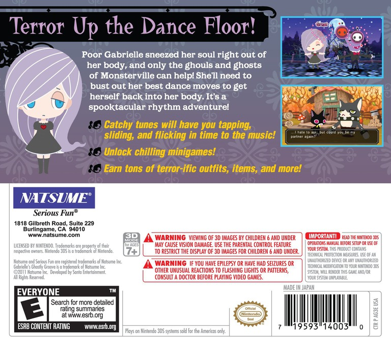 Gabrielle's Ghostly Groove 3D 3DS backHQ (AG3E)