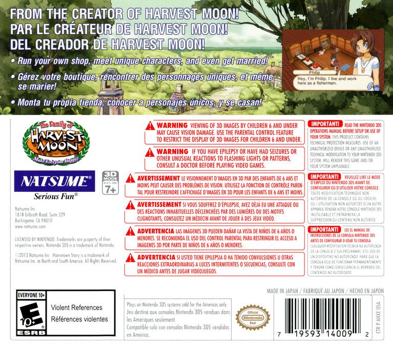 Hometown Story 3DS backHQ (AHXE)
