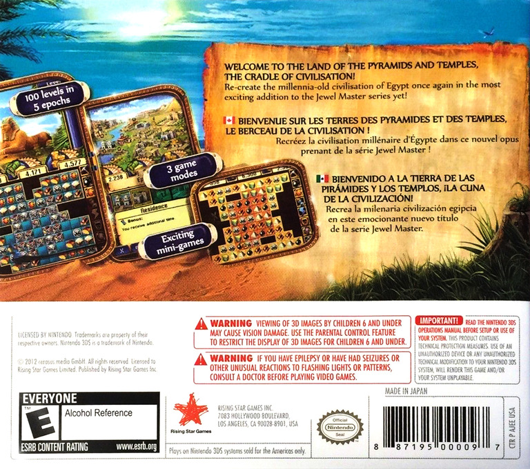 Jewel Master - Cradle of Egypt 2 3D 3DS backHQ (AJEE)