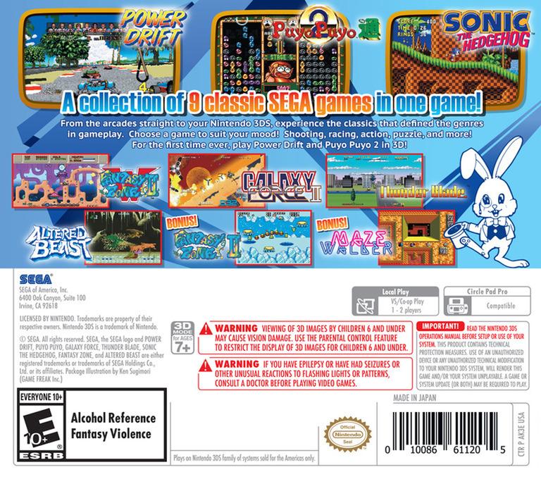 Sega 3D Classics Collection Array backHQ (AK3E)