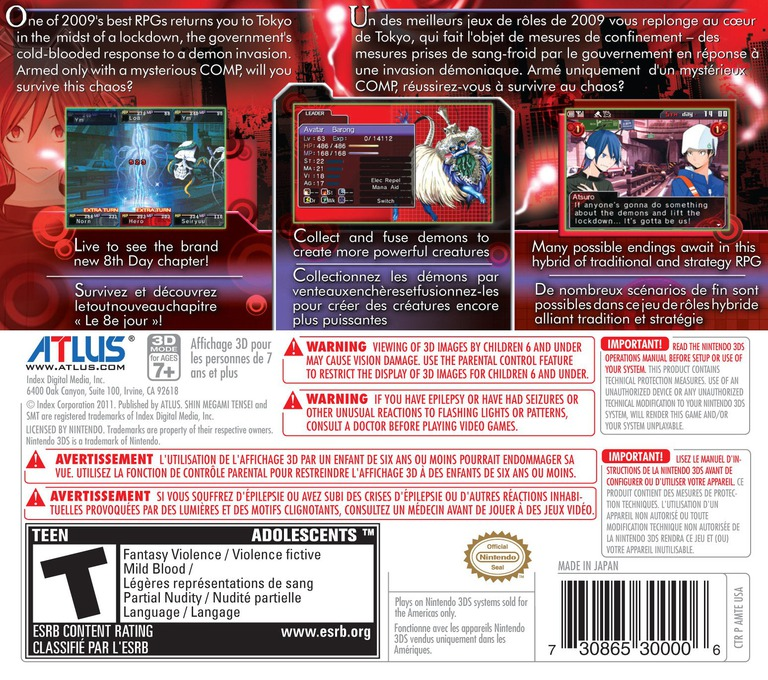 Shin Megami Tensei - Devil Survivor Overclocked 3DS backHQ (AMTE)