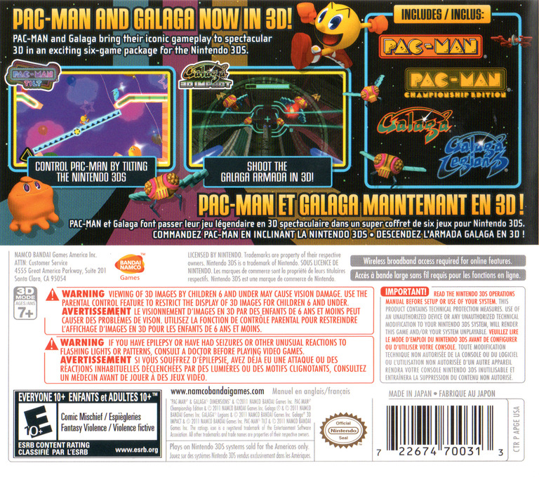 Pac-Man & Galaga Dimensions 3DS backHQ (APGE)