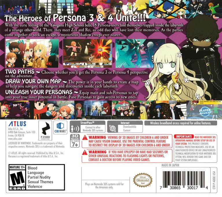 Persona Q - Shadow of the Labyrinth 3DS backHQ (AQQE)
