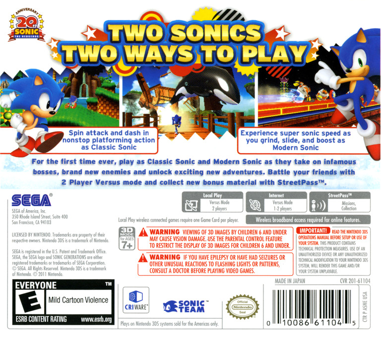 Sonic Generations 3DS backHQ (ASNE)