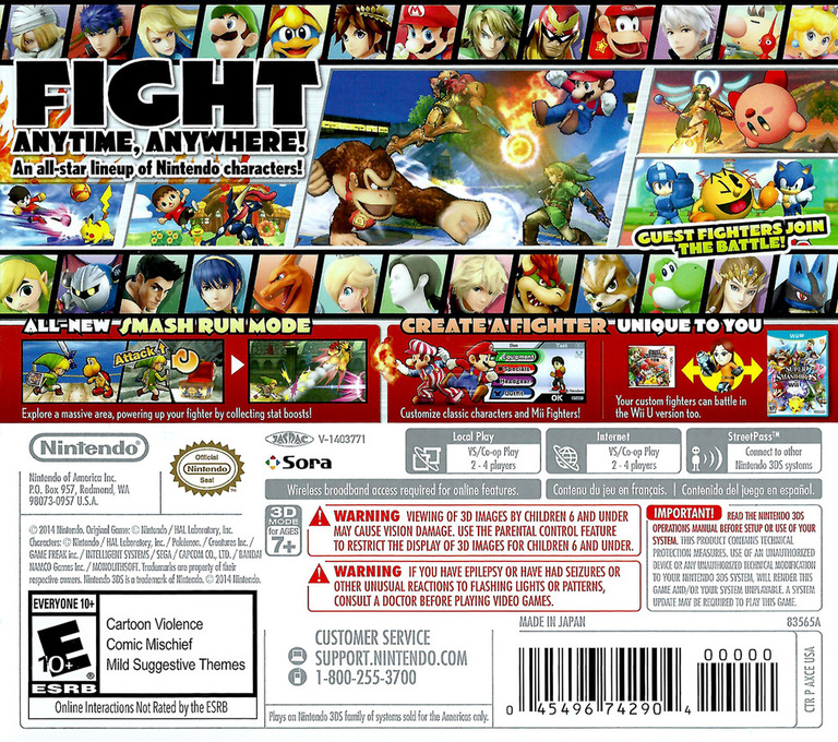 Super Smash Bros. for Nintendo 3DS 3DS backHQ (AXCE)