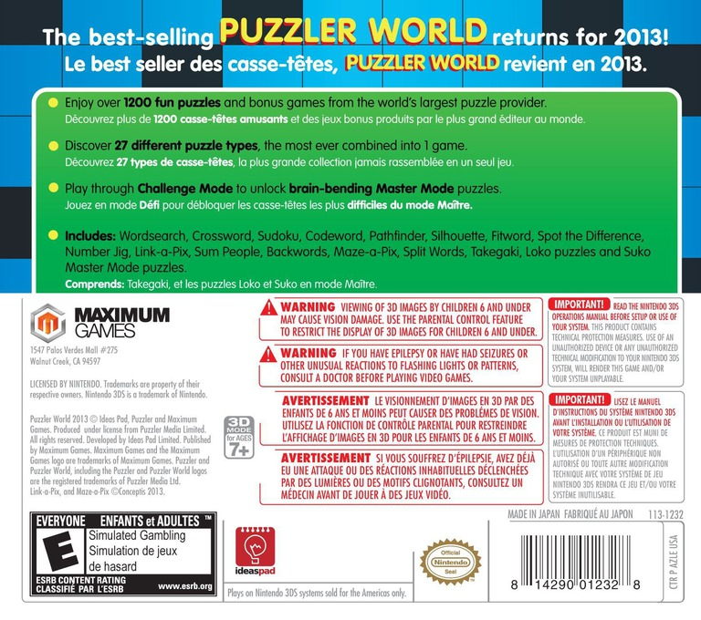 Puzzler World 2013 3DS backHQ (AZLE)