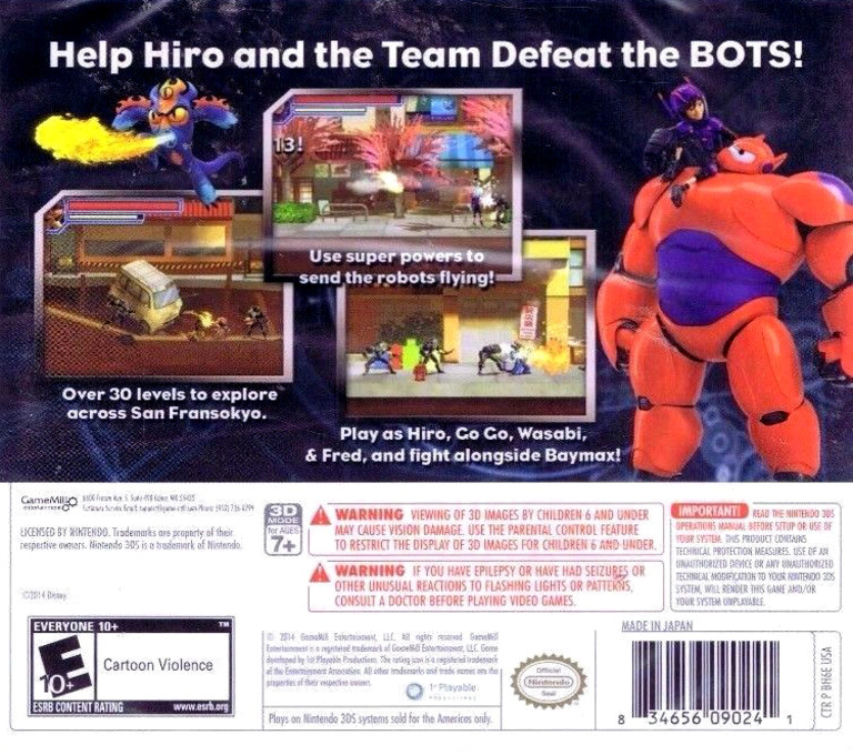 Big Hero 6 - Battle in the Bay 3DS backHQ (BH6E)