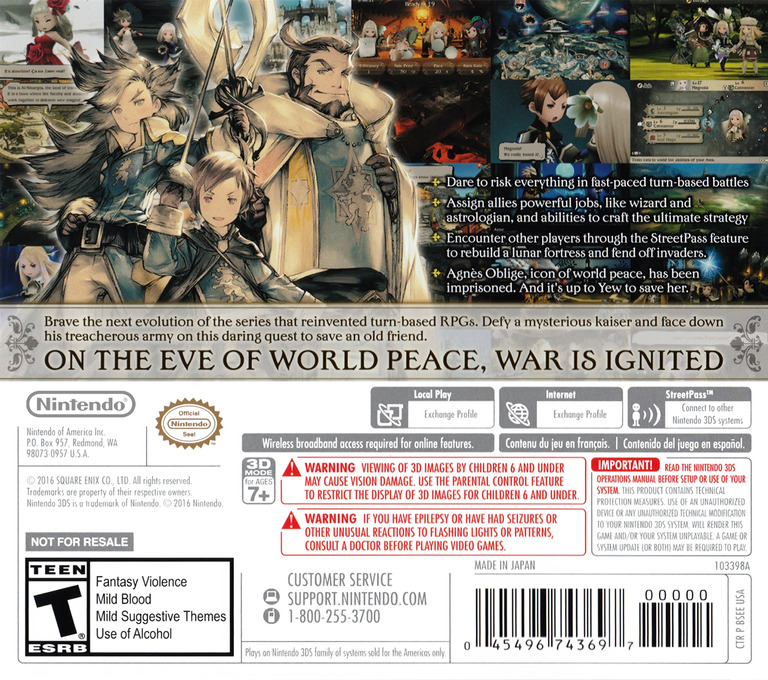 Bravely Second: End Layer 3DS backHQ (BSEE)