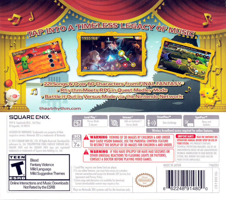 Theatrhythm Final Fantasy - Curtain Call 3DS backHQ (BTHE)