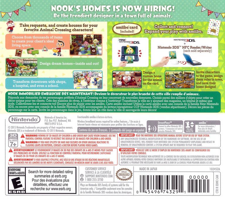 Animal Crossing - Happy Home Designer 3DS backHQ (EDHE)