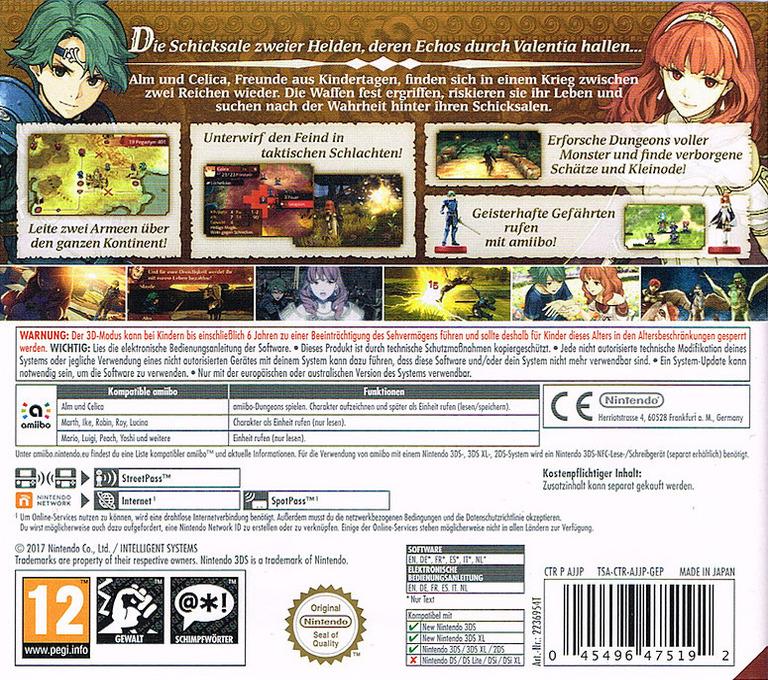 3DS backHQB (AJJP)